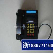 供应KTH8矿用电话机