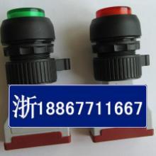 TYP8019指示灯防爆信号灯