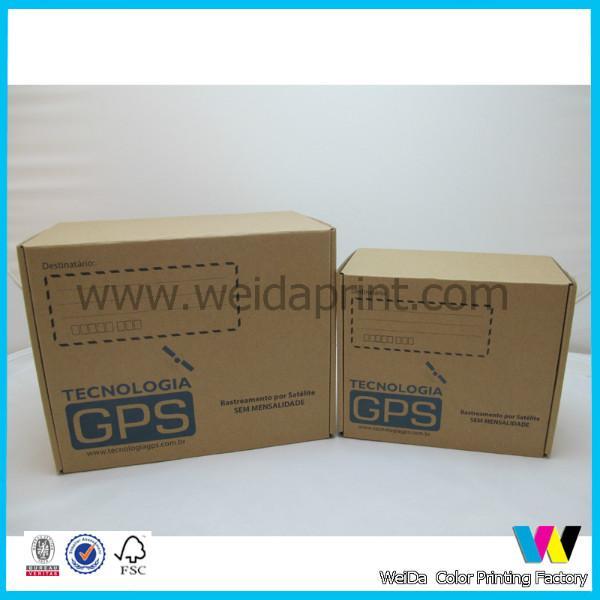 供应车载充电器包装盒