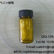蒙花苷Buddleoside480-36-4图片