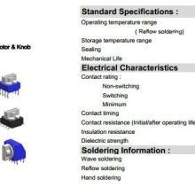 旋转选择开关,数字选择开关,数字旋转开关,机械选择开关 RS814V系列RR30011系