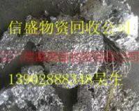供应用于锡渣|锡条|环保锡的中山废锡条回收