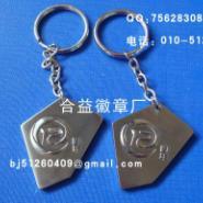 合益北京定制锌合金立体钥匙扣图片