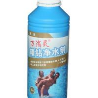 供应游泳池精钻净水剂-游泳池澄清剂