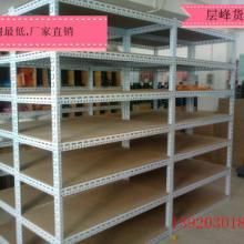 供应万能角钢货架库房货架家用储物架批发