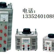 辽宁电源调压器稳压器厂家图片
