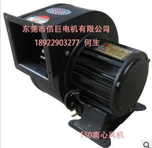 供应交流220V鼓风机