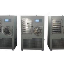 供应真空干燥机/低温干燥机/冷冻干燥机