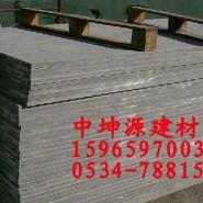 四平水泥纤维板图片