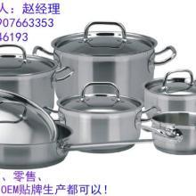 供应欧美风格家居不锈钢锅专业生产厂家