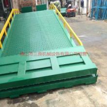 供应惠阳集装箱卸货平台尺寸_ 陶瓷厂集装箱卸货平台尺寸是多少