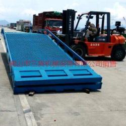 供应装柜平台集裝箱裝卸平台厂家