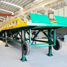 供应用于叉车上柜用的广州移动式登车桥设备厂家生产批发价格实惠批发