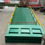 10吨可移动式登车桥升降机械式图片