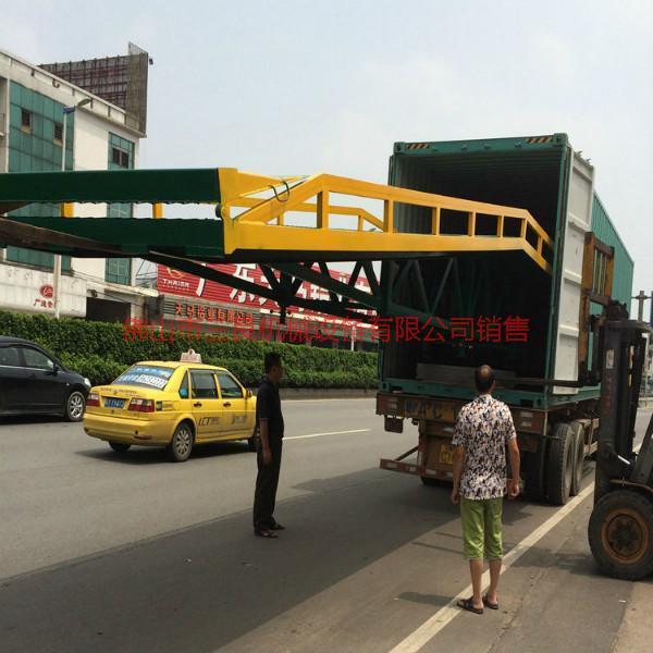 供应佛山机械式登车桥卸货台生产厂家