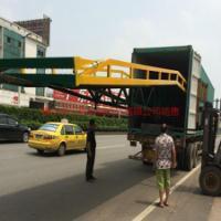 供应佛山移动登车桥生产厂家,广东省移动登车桥最优质企业