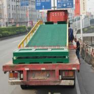 供应汕头移动式登车桥厂价直销,湛江移动装柜最好用平台