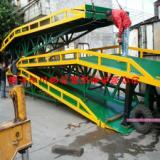 供应支腿脚移动式登车桥生产厂家