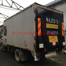 2噸貨車尾板報價,1500kg貨車尾板,三良機械