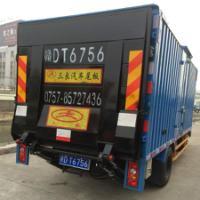 供应标准2吨装卸尾板报价是多少钱