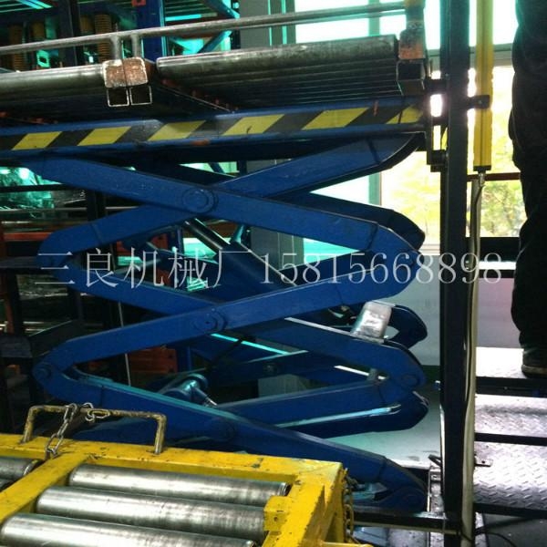 供应剪叉式液压升降平台生产厂家