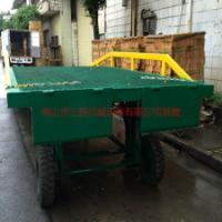 供应揭阳防滑型移动式装卸桥供货商  佛山三良机械生产厂家