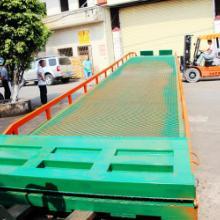 供应广州珠海起重装卸过桥星产地商图片