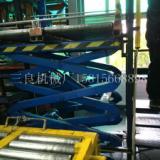 供应中山剪叉式高空作业平台在哪买好   佛山三良机械生产厂家
