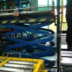 供應佛山市高明叉車裝卸平台生産廠家