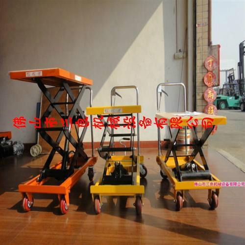 【九江超低型电动升降平台】,超低型电动升降平台报价,超低型电动升