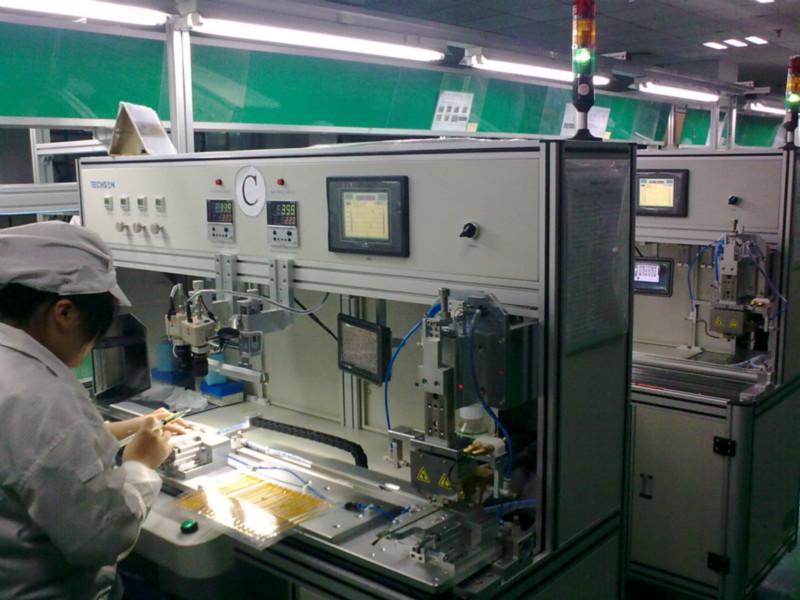 供应油墨乳化测定仪