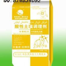 供应特效降酸土壤调理剂酸性土壤调理剂图片
