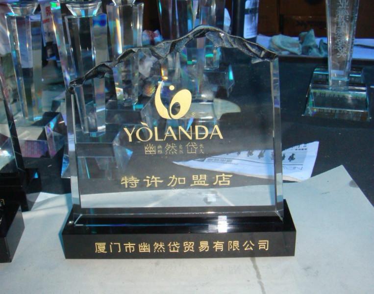 广州水晶授权牌定做销售