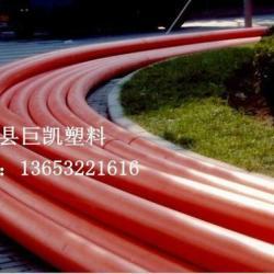 供應160×10mpp電纜管托架