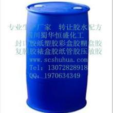 四川厂家直销水性压敏胶不干胶水