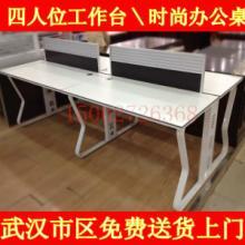 供应武汉屏风电脑桌、时尚办公屏风、定做员工卡座批发