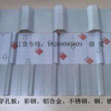 供应铝镁锰配件