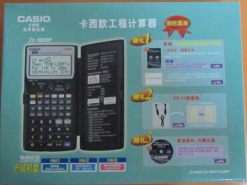 供应晋城计算器-卡西欧5800计算器