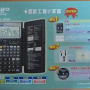 晋城计算器-卡西欧5800计算器图片