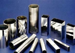 供应铜陵不锈钢管, 铜陵不锈钢管供应商, 铜陵不锈钢管加工