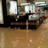 福州手表展示柜展柜厂家