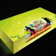 供应纸巾盒定制,企业宣传纸巾盒设计印刷,白卡纸纸巾盒定制