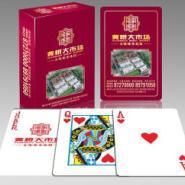 供应商丘市扑克牌定做/ 礼品促销扑克牌加工生产/ 宣传扑克牌定制