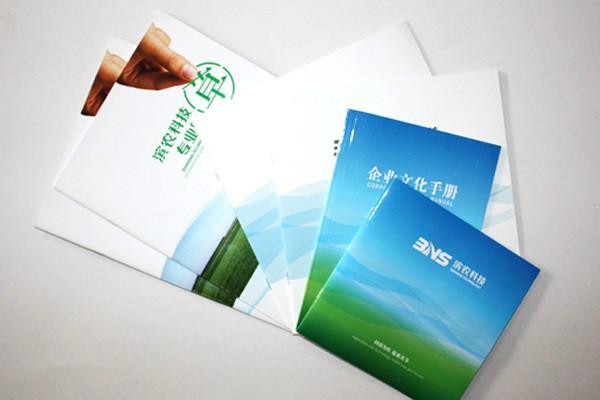 广告画册图片/广告画册样板图 (4)