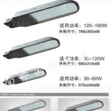 供应LED灯具 专业生产商 厂家直销 高邮市国璇照明器材厂批发