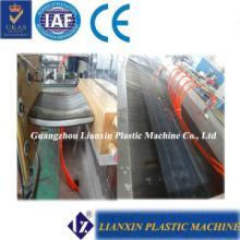 供应塑料发泡木板生产线