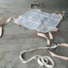 供应优质南海吊网,吊网袋首选盈联包装。 广东吊网 广东吊网价格批发