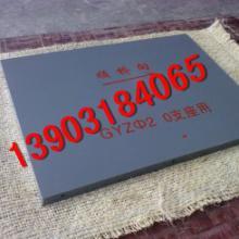 供应用于桥梁的通化支座调平钢板-桥梁调平钢板厂图片