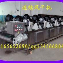 佳品机械供应常温食品风干线.,常温连续风干机 酱菜包风干线批发