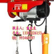 钢丝绳电动葫芦价格图片